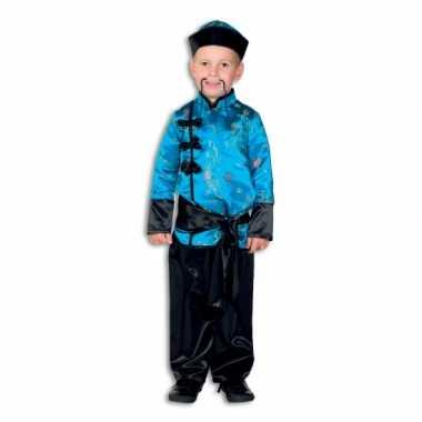 Blauwe jongens kimono met broek voor carnaval